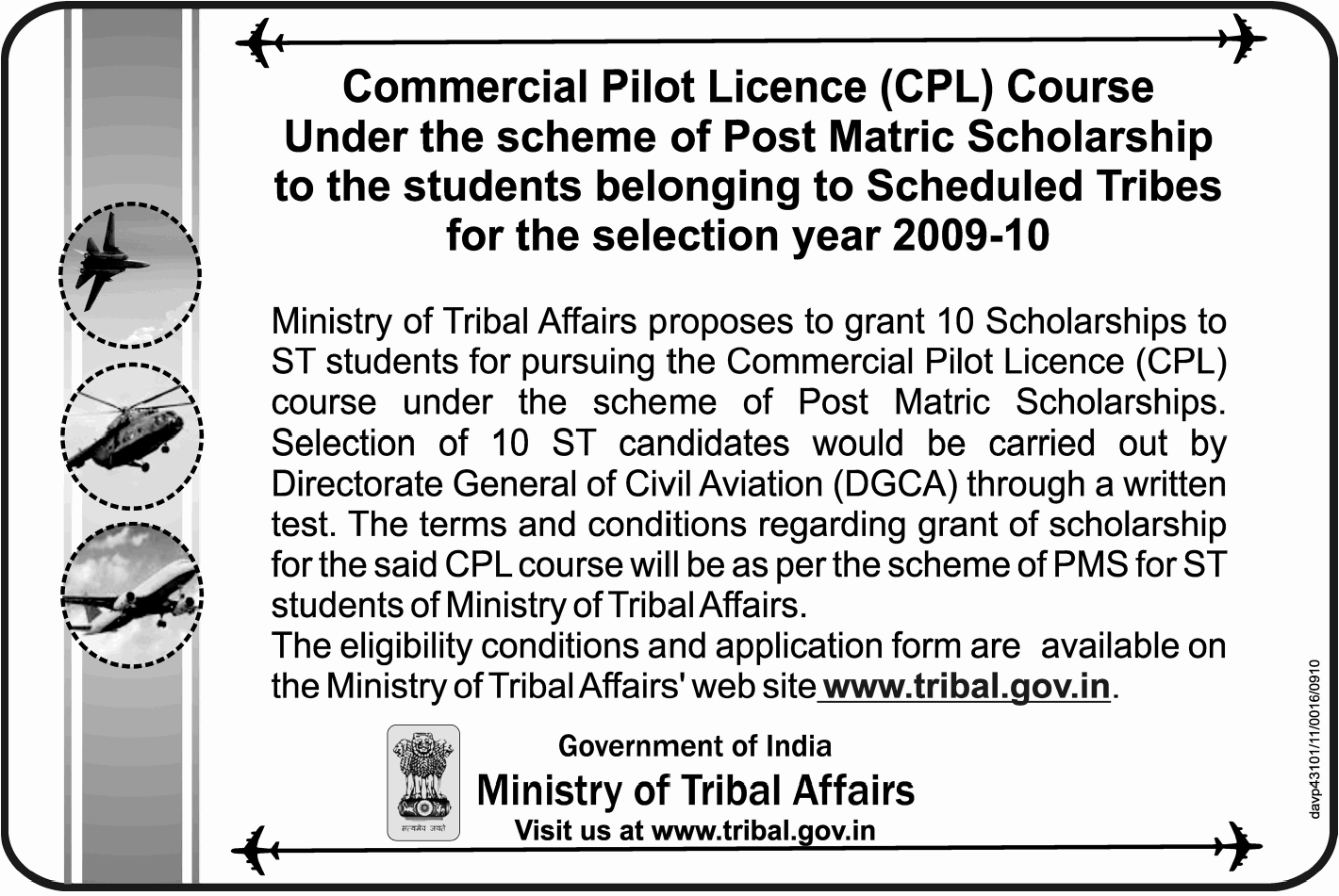 Post Matric Scholarship For Commercial Pilot Licence Course India