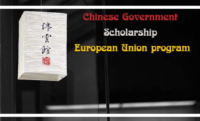 Chinese Government Award Program for EU Students, 2020