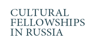 CULTURAL FELLOWSHIPS IN RUSSIA