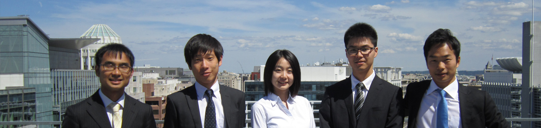 Study Abroad in Japan: Financial Aid for Study in Japan ...