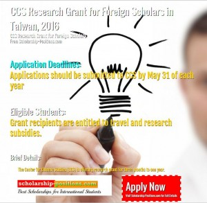 CCS Research Grant for Foregin Scholars