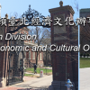 Taiwan Government Scholarships for International Students in Taiwan, 2017