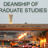 Full MS and PhD Scholarships at King Fahd University of Petroleum and Minerals in Saudi Arabia, 2017