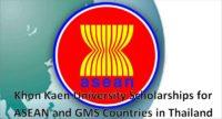 Khon Kaen programs for ASEAN and GMS Countries in Thailand, 2018