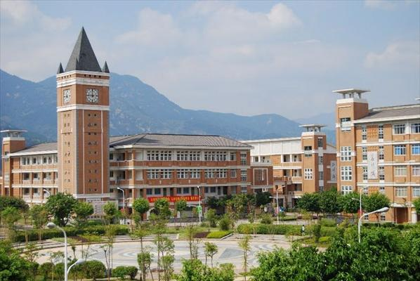 fujian normal university president scholarship for foreign