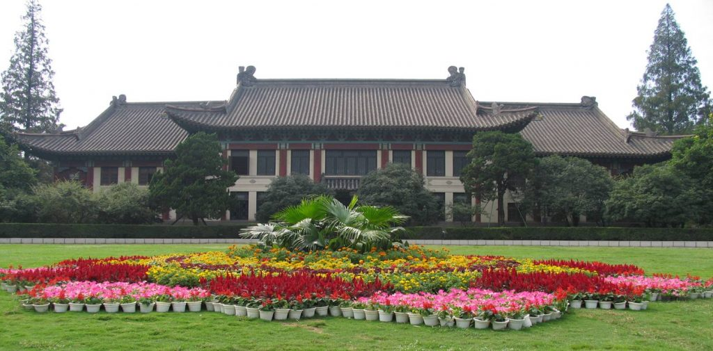 150021_350728-1024x505 Online Application For Chinese Government Scholarship on