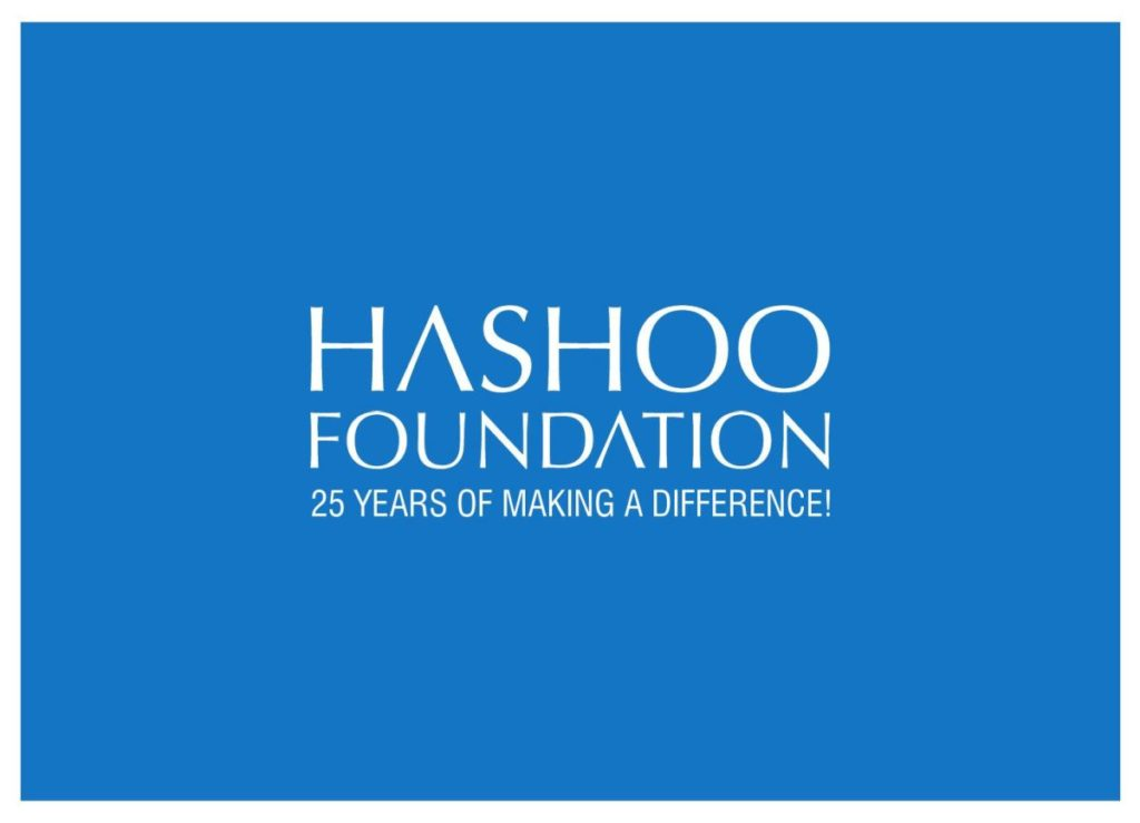 Hashoo foundation grant Program for Pakistani Students, 2017