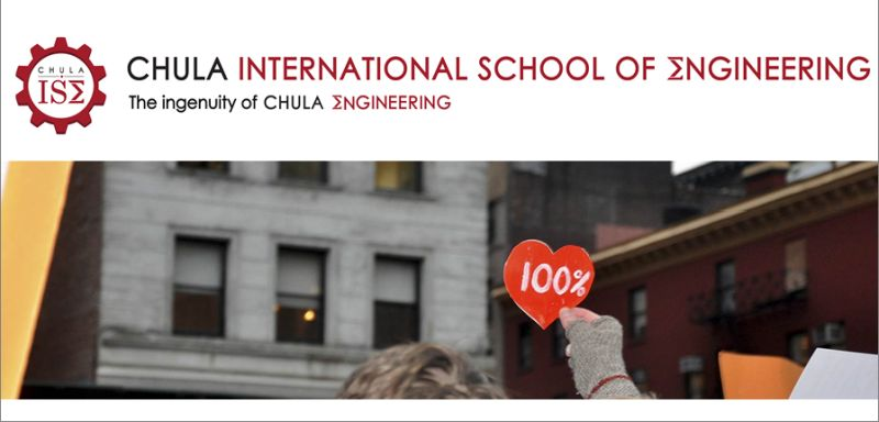 100 ISE Scholarships for Foreign Students in Thailand, 2018