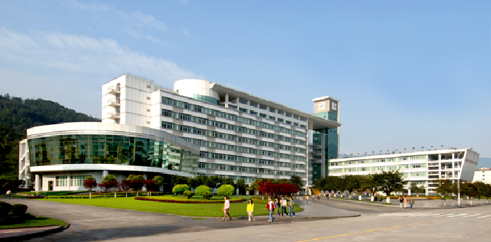 Sichuan-Agricultural-University Online Application Form For Chinese Government Scholarship on