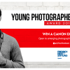 YOUNG PHOTOGRAPHER AWARD