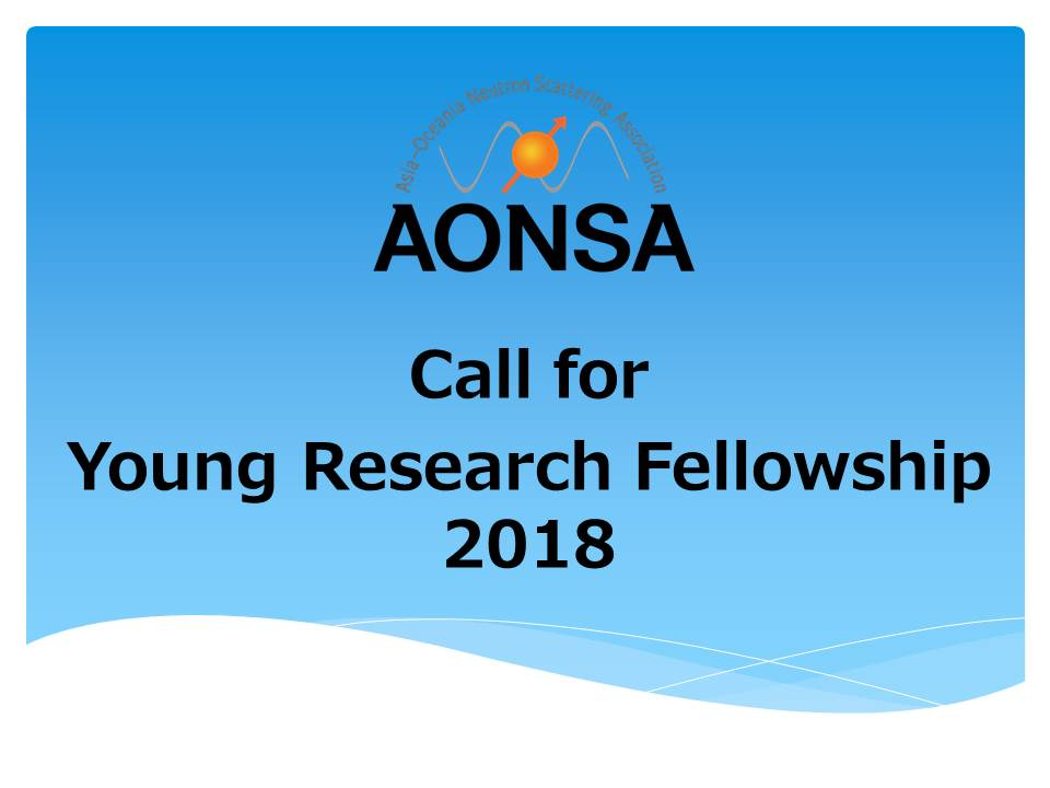 Call for Applications for the AONSA Young Research Fellowship 2018