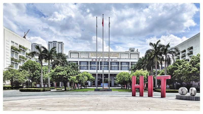 Chinese government awards at Harbin Institute of Technology in China, 2019-2020