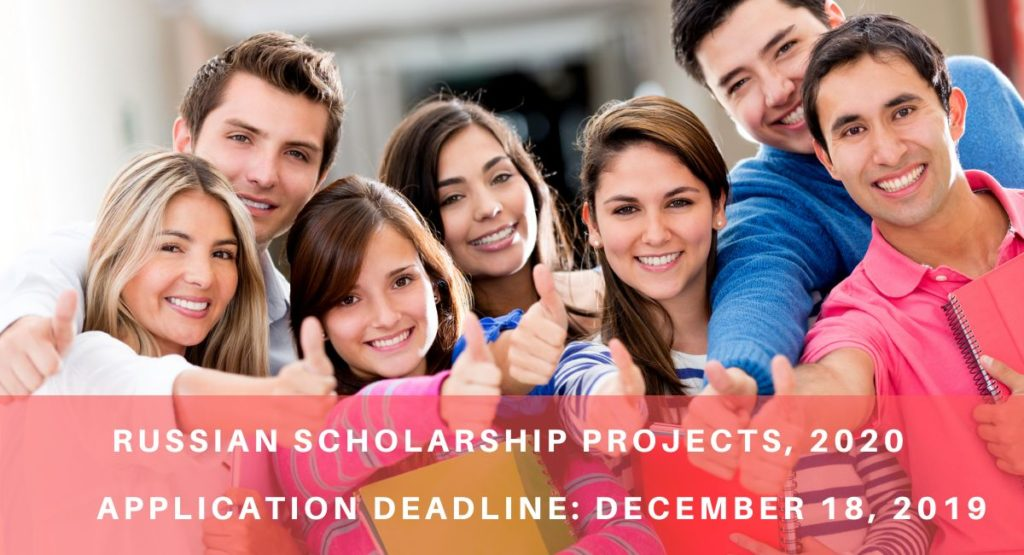 Russian Scholarship Projects, 2020