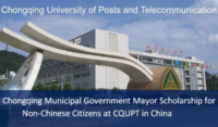 Chongqing Municipal Government Mayor funding for Non-Chinese Citizens at CQUPT in China