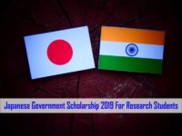 Japanese government awards for Indian Students in Japan
