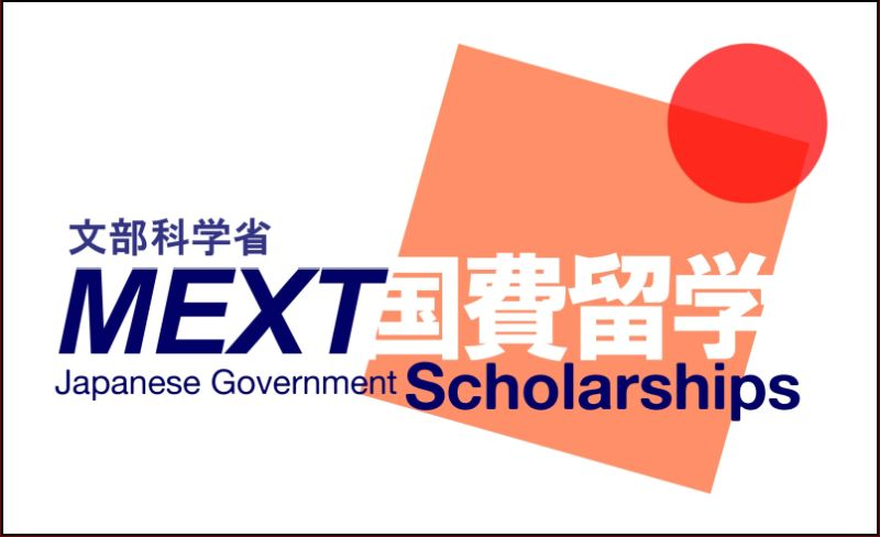 Japanese Government (MEXT) postgraduate placements for the British Citizens, 2019