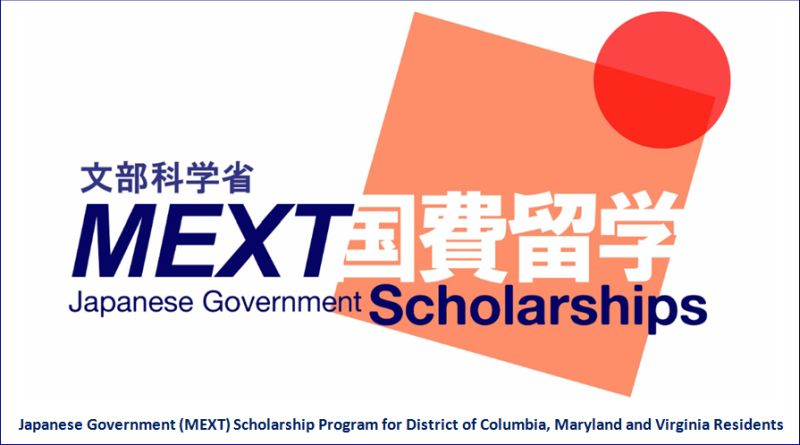 Japanese Government (MEXT) program for District of Columbia, Maryland and Virginia Residents