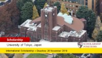 University of Tokyo Todai Fellowship for International Students in Japan, 2019-2020