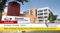 EUC Academic Excellence Scholarships for EU and Cyprus Students, 2019