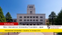 """Nitori International Scholarship Foundation"" Private foundation grant in Japan, 2020"