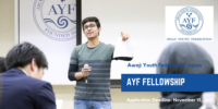 Awaji Youth Federation Fellowship for Foreign Residents in Japan