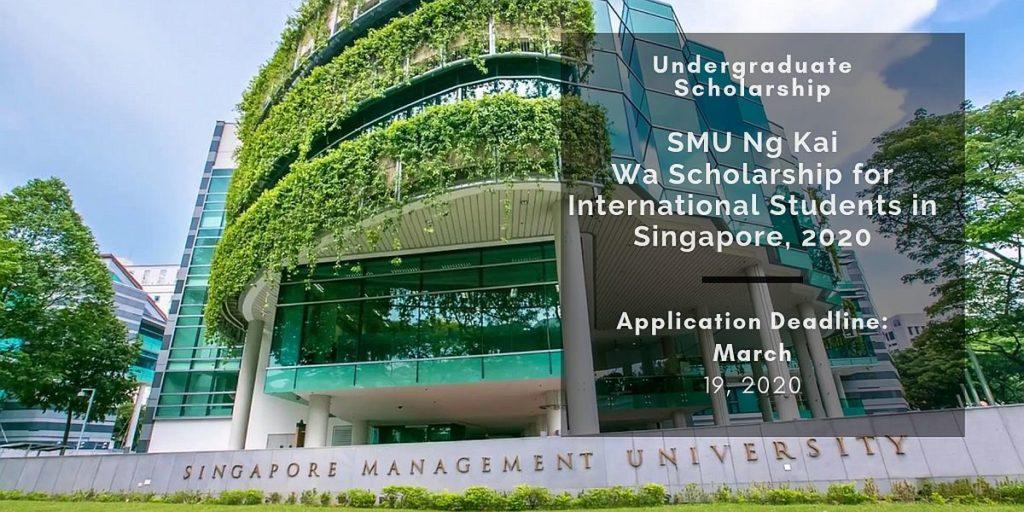 SMU Ng Kai Wa funding for International Students in Singapore, 2020