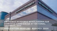 Entrance Academic funding for Domestic Candidates at National University, 2020