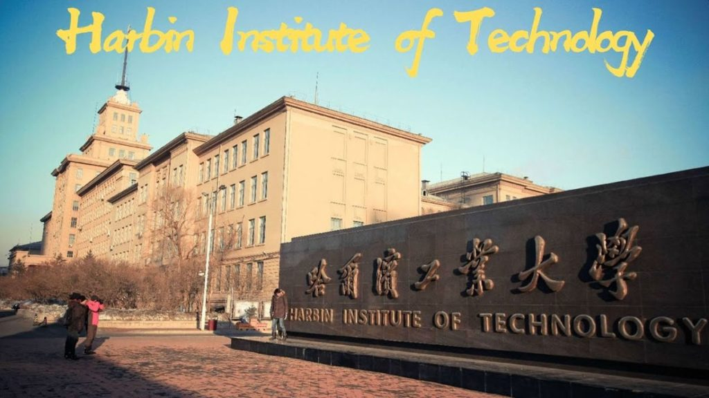 Chinese government award Program Harbin Institute of Technology