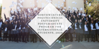 Northwestern Polytechnical University Postgraduate Program for International Students, 2020