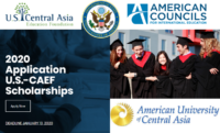 U.S. CAEF Full-Ride Enterprise Student Fellowship Program in the United States