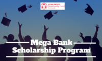 2020 Mega Bank program