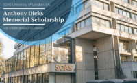 Anthony Dicks Memorial International Scholarship at SOAS University of London, UK