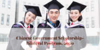 Chinese government award-Bilateral Program, 2020