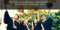 Chinese government award- Chinese University Program Tianjin University 2020