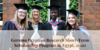 German Egyptian Research Short-Term program in Egypt, 2020