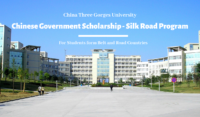 Chinese government award-Silk Road Program at China Three Gorges University, 2020-2021