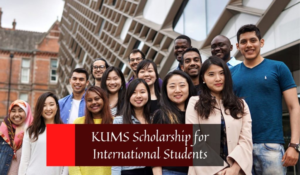 KUMS funding for International Students in Iran