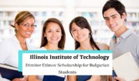 Illinois Institute of Technology Dimiter Etimov funding for Bulgarian Students